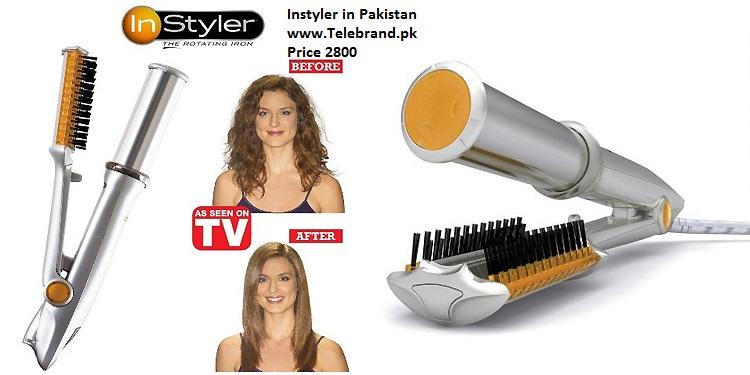 instyler telebrand.pk