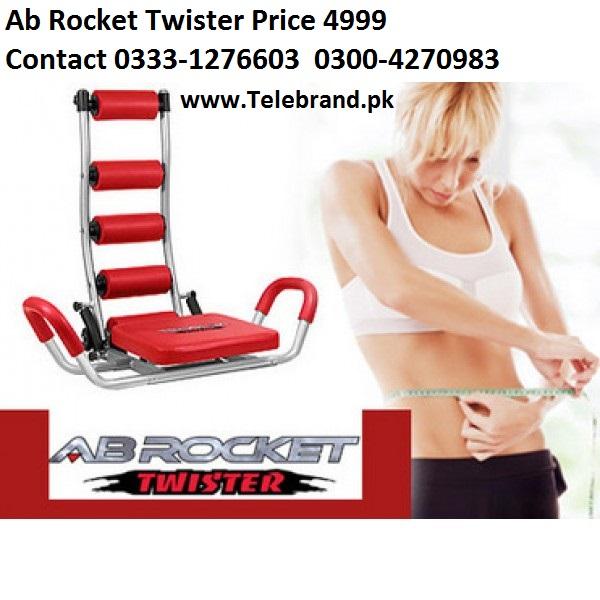 Ab Rocket Twister telebrand.pk