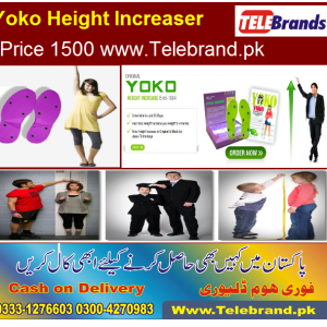 yogo height incres in pakistan