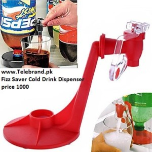 Fizz Saver Cold Drink Dispenser telebrand.pk