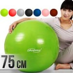 latest-75cm-gym-ball-with-pump