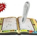 ibmee-pen-quran-8-gb-online-in-pakistan
