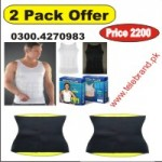 Hot Belt + Slim N Lift For Man online in Pakistan