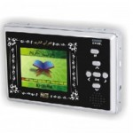 digital-quran-cdq-06-price-in-pakistan