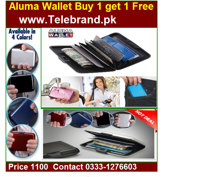 Aluma Wallet in pakistan
