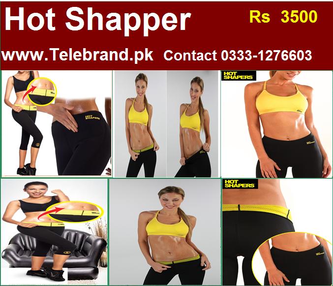 hot shapper in pakistan