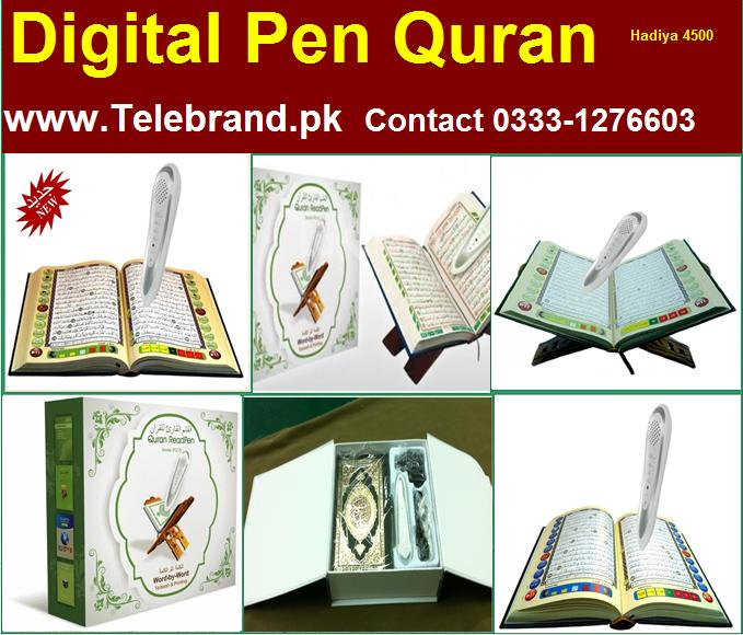 pen Quran