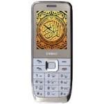 GSM Mobile Quran in pakistan www.telebrand.pk
