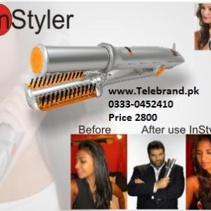 instyler www.telebrand.pk