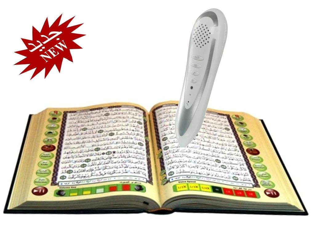 Digital Pen Quran In Pakistan Pak Digital Pen Quran