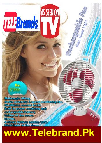 recharge able fan Telebrand.pk