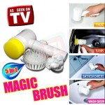 Magic Brush 5 in 1 telebrand.pk