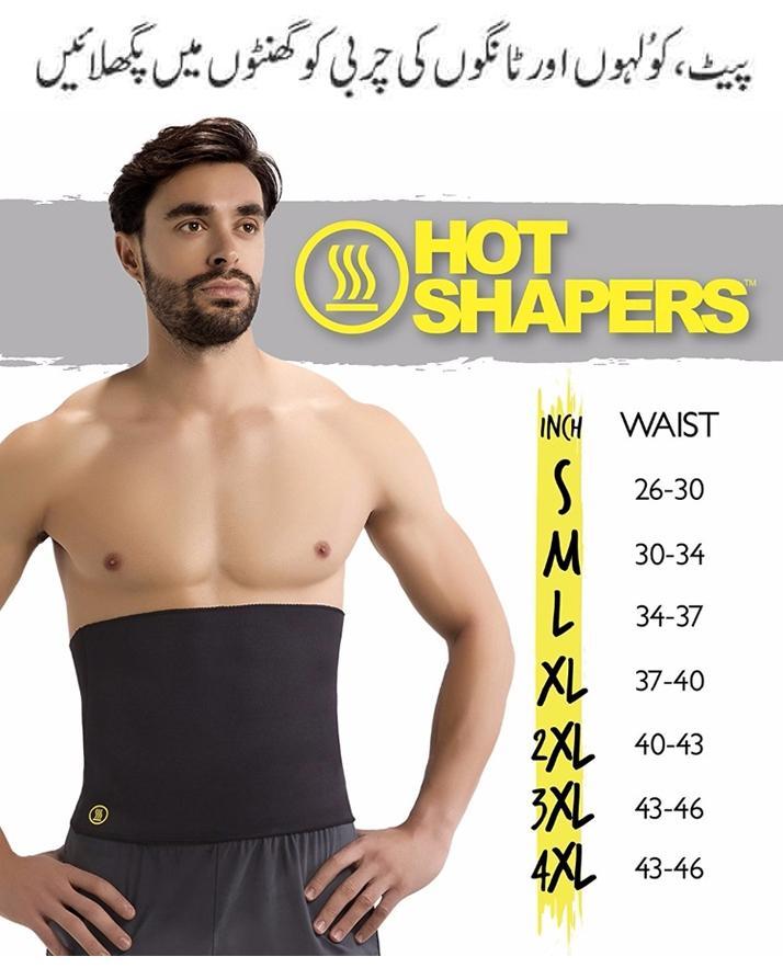 4dd795209c Hot Shapers Belt in Pakistan