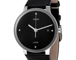 RADO JUBILE STRAP WATCH Price in Pakistan