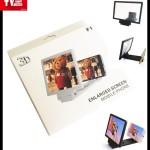 3D Video Enlarged Screen in Pakistan