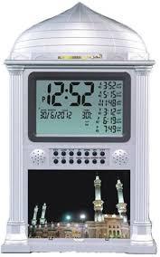 al-harameen-islamic-clock-ha-4002