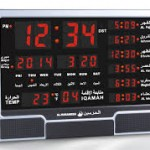 al-harameen-islamic-wall-clock-ha-4003