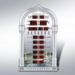 al-harameen-islamic-wall-clock-ha-4008