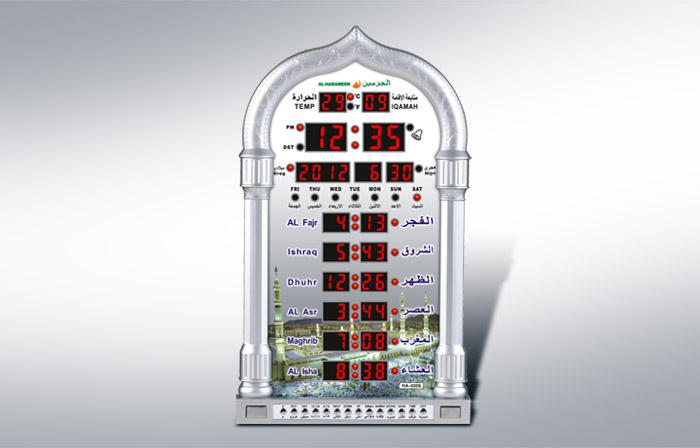 al-harameen-islamic-wall-clock-ha-4008