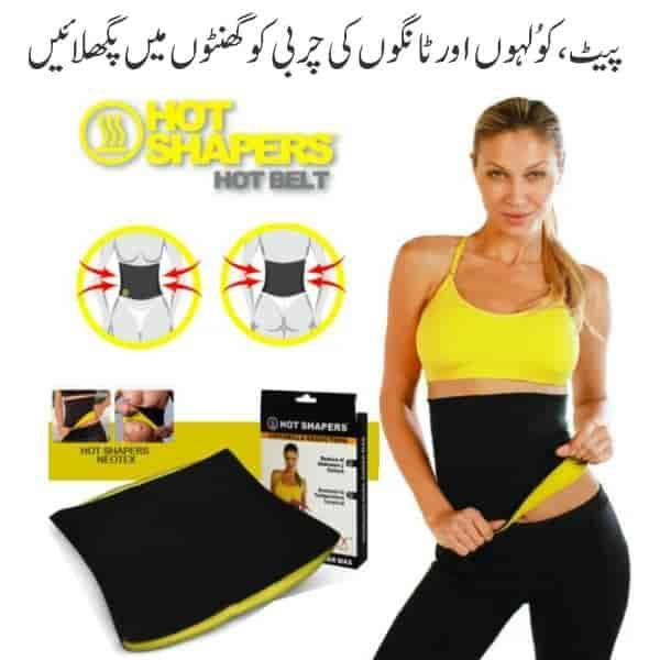 Hot Shapers Belt weighr loss belt