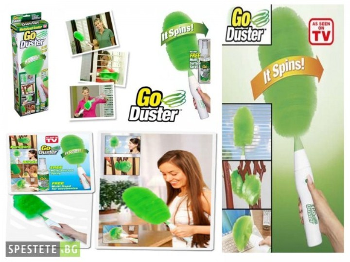 Go Duster in Pakistan